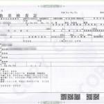 車検証を紛失した際の再発行に必要な書類と手続きの方法